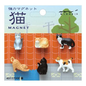 Cat Magnets (Photo: Amazon)